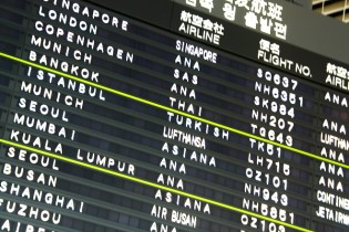 大荷物なので成田までの道のりもとっても遠く感じます。。。